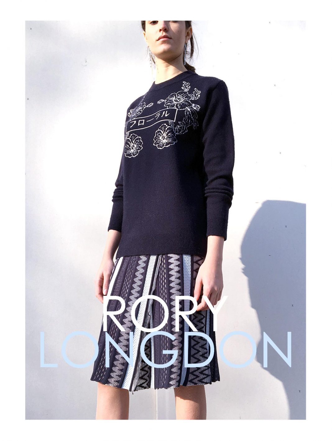 Rory Longdon knit