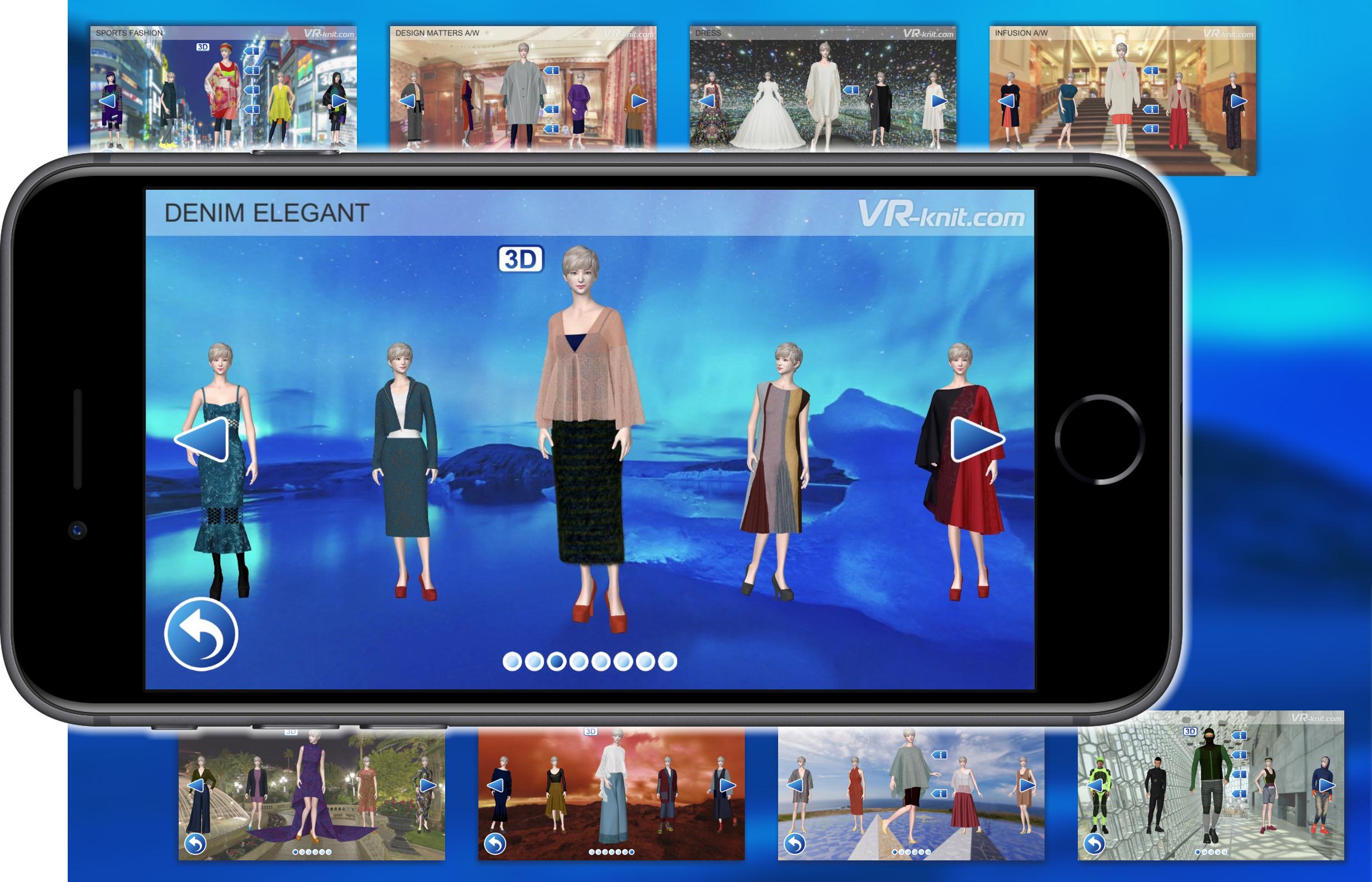 VR-Knit.com. (c) Copyright Shima Seiki.