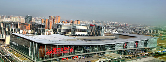 http://www.knittingindustry.com/uploads/1208/china-national-convention-center-beijing.jpg