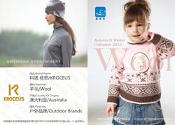 AWI wool partner - Kroceus - A girl wearing wool