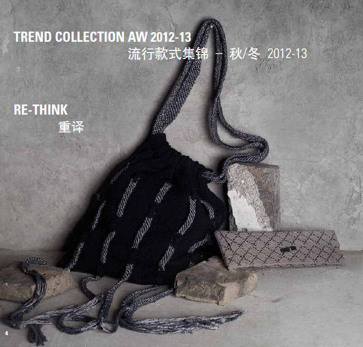 Stoll China Trend Collection Autumn/ Winter 2012-13