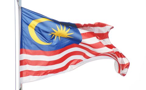 The National flag of Malaysia
