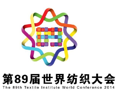 The conference is jointly organised by The Textile Institute and Wuhan Textile University. © The Textile Institute