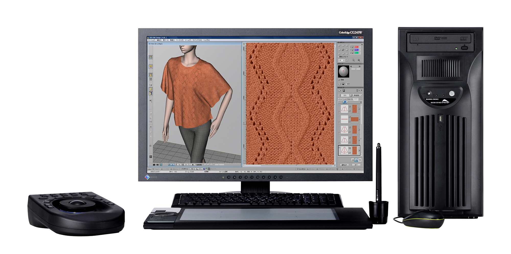 APEX3 supports design and simulation in a variety of industries ranging from flat knitting to circular knitting, weaving, pile weaving, printing and more. © Shima Seiki