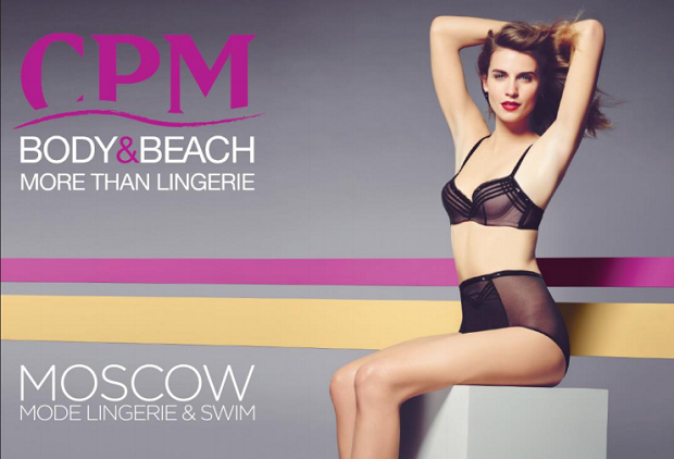 The CPM Body & Beach will evolve to become Moscow Mode Lingerie & Swim, in line with the new global campaign of Eurovet's brands shows in 2015. © Eurovet/ Igedo