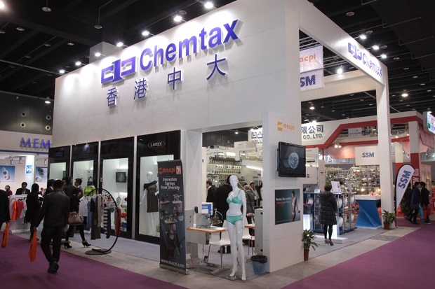 Chemtax is an agent of many renowned European textile machinery brands. © ZhejiangTex 2014 /Chemtax