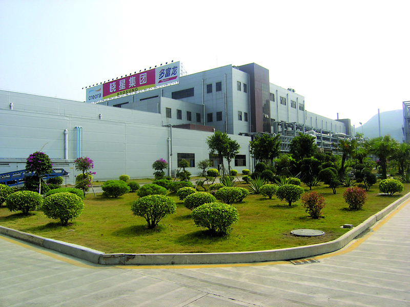 In addition to investment in capacity, the company has opened a Textile Development Center in China. © Hyosung Corporation