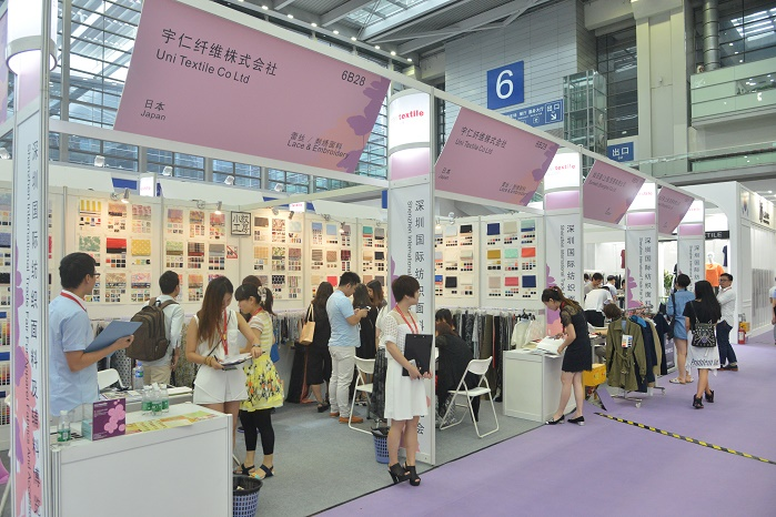 A range of high-quality cotton and man-made fabrics for ladieswear, as well as causal wear with quick delivery service, will be featured in the Fine Japan zone. © Messe Frankfurt / Intertextile Pavilion Shenzhen
