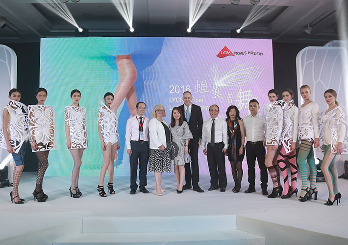 The 2016 Lycra Fibre Legwear Seminar was held in Xiamen on 31 May. © Invista