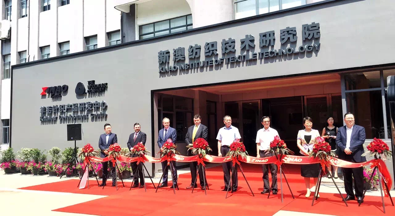 It was officially opened on September 2nd 2016, by Mr Wal Merriman, the Chairman of Australian Wool Innovations and The Woolmark Company, and Mr Jianhua Shen the Chairman of Zhejiang Xinao Textiles Inc. © Zhejiang Xinao Textiles Inc (Xinao).