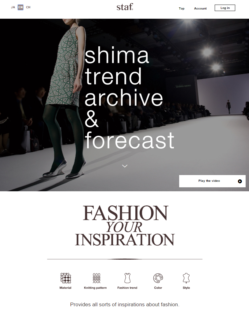 To further enhance the planning and design capability of APEX3, Shima Seiki's new web-based fashion service 'staf' (Shima trend archive and forecast) will also be demonstrated.