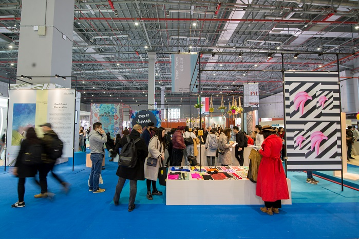 Trend Forum. © Messe Frankfurt / Intertextile Shanghai Apparel Fabrics – Spring Edition 2017