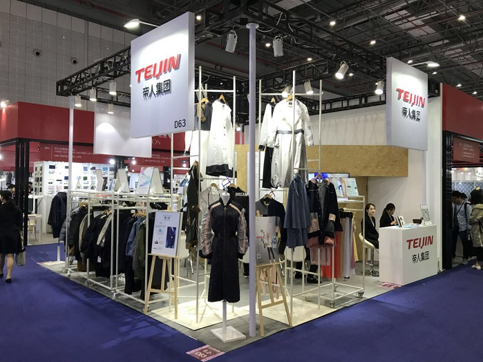 Teijin will exhibit at Intertextile Shanghai Apparel Fabrics in Shanghai, this month. © Teijin
