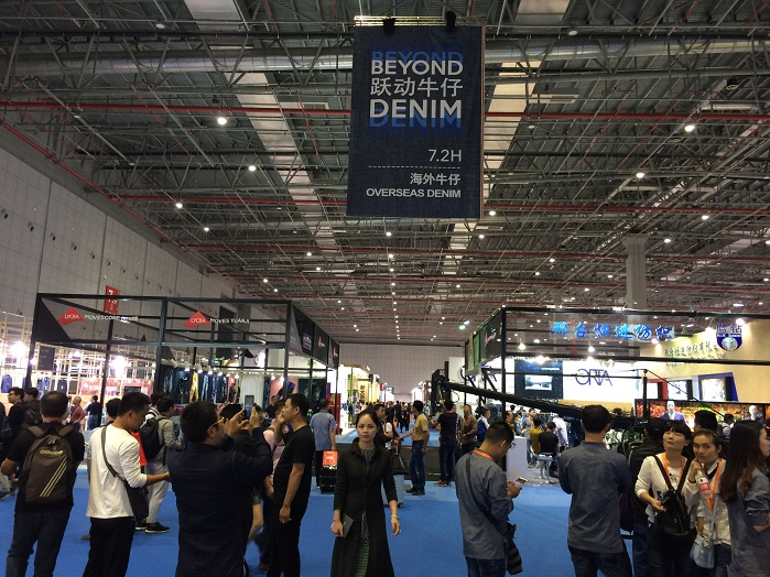 Beyond Denim zone. © Knitting Industry