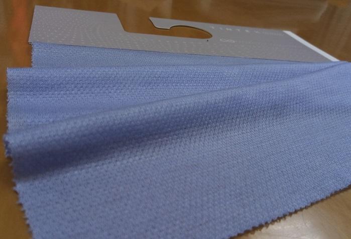 Tintex Tencel®/ silk/ cashmere blend with HEIQ ADAPTIVE finish. © Tintex