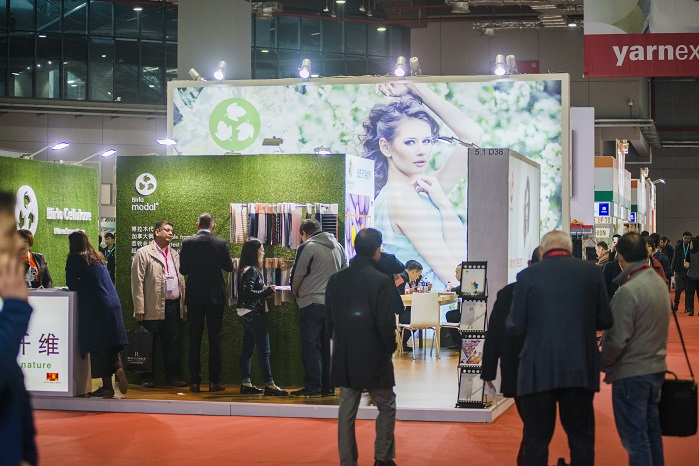 The Birla Planet pavilion at last year's fair. © Messe Frankfurt / Yarn Expo Spring