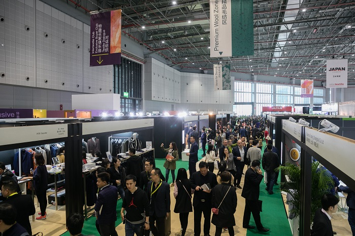 Premium Wool Zone. © Messe Frankfurt / Intertextile Shanghai Apparel Fabrics