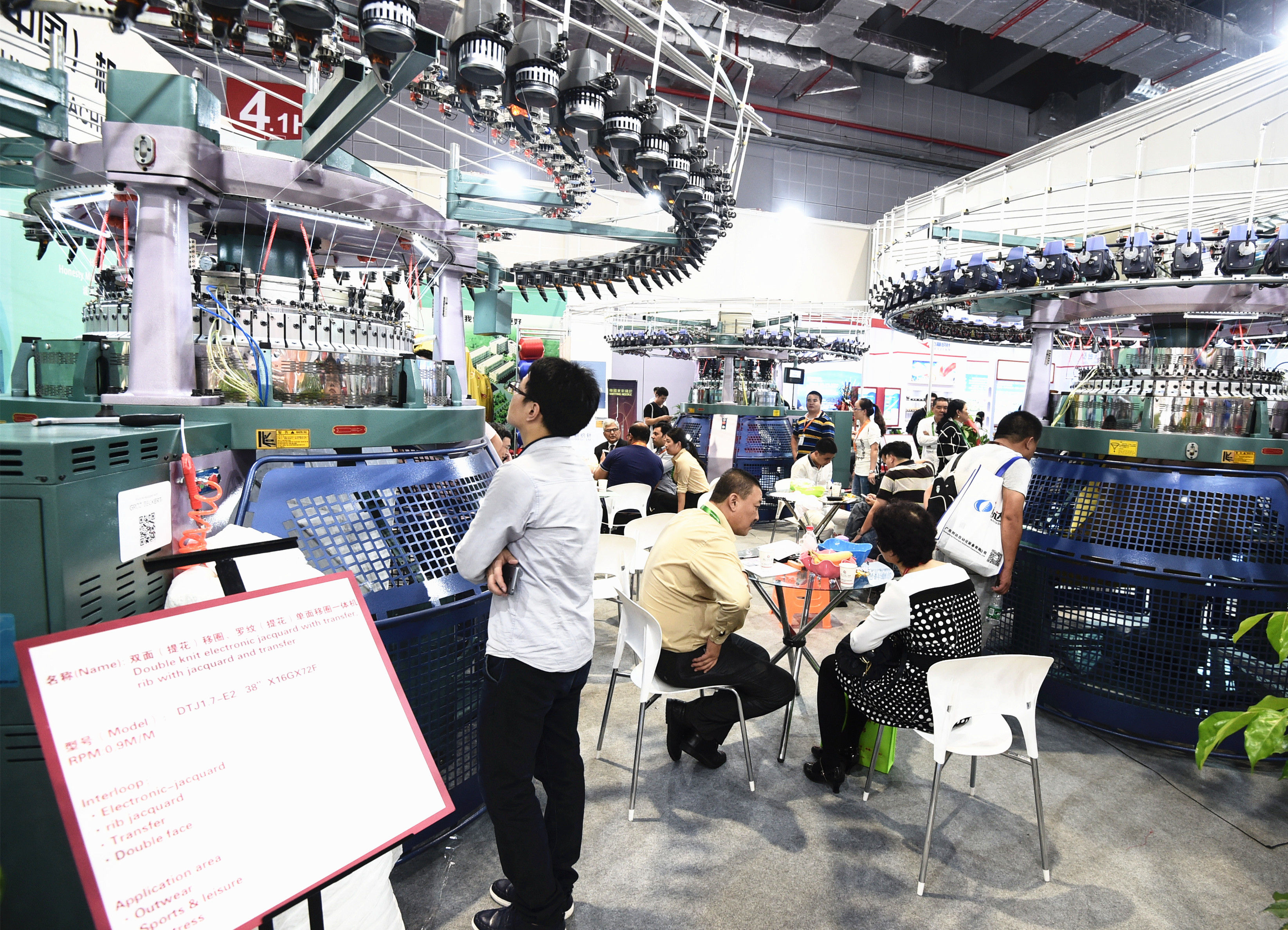 The exhibition is expected to feature some 1,700 local and international textile machinery makers from 28 economies. © ITMA Asia + CITME