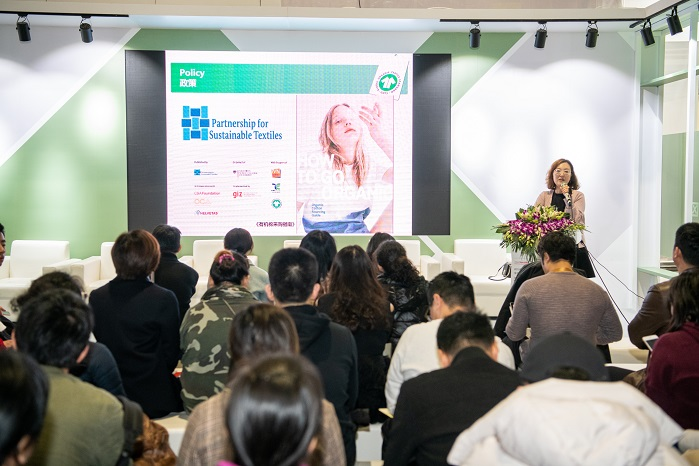 Large domestic audiences attended sustainability seminars at the 2019 Spring Edition. © Intertextile Shanghai Apparel Fabrics