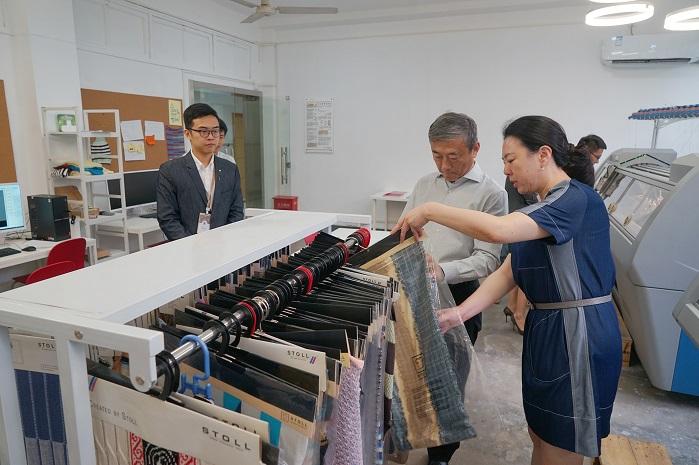 Stoll Knitting Training Centre. © Stoll