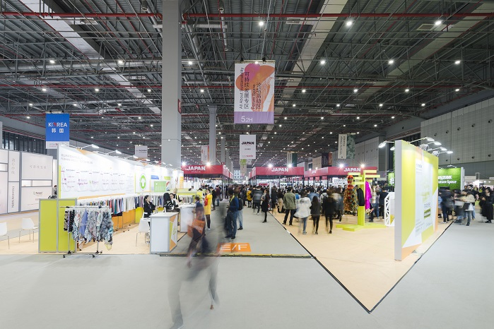 The Spring Edition will take place from 11-13 March 2020. © Messe Frankfurt/ Intertextile Shanghai Apparel Fabrics
