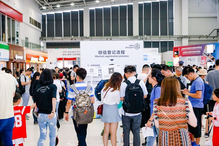 The next ISPO Shanghai will take place at the Shanghai New International Expo Center (SNIEC) from 2-4 July 2020. © ISPO