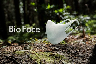 TBM and Bioworks to start accepting pre-orders for Bio Face, a washable and reusable face mask made of biomass-based yarn. © TBM.